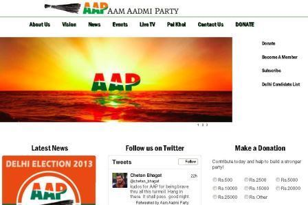 AAP's Home Page